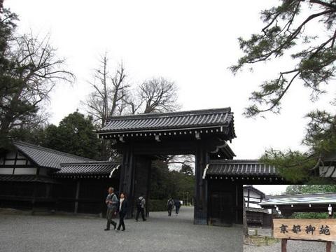 1・京都御苑.JPG