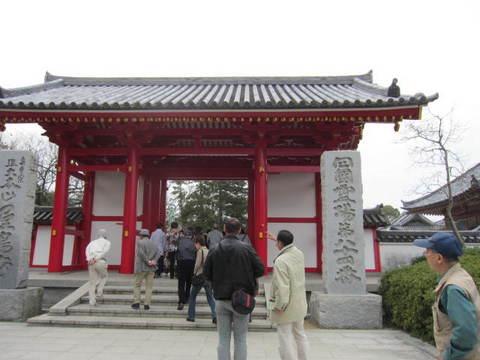 1・屋島寺山門2.JPG