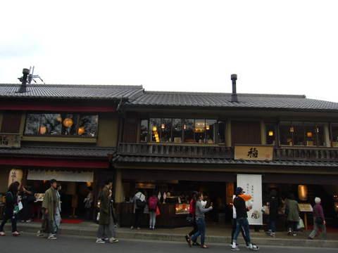 1・嵐山お店.JPG
