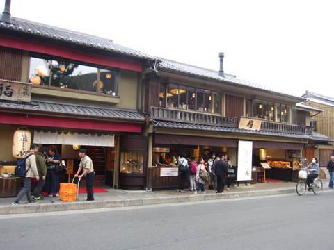 1・嵐山お店・1.JPG