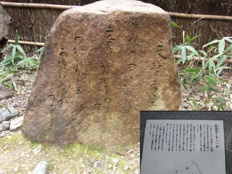 1・嵐山百人一首・1.JPG
