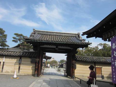 1・東寺門.JPG