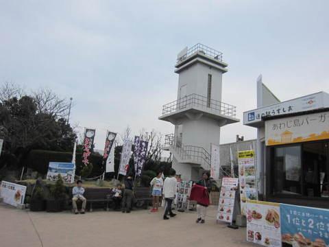 1・淡路島南道の駅1.JPG