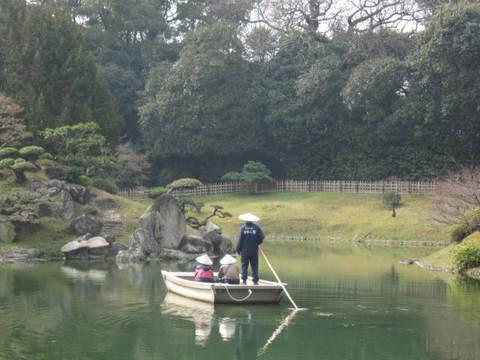 2・栗林公園池と舟.JPG