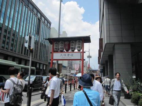 2・祇園祭2.JPG