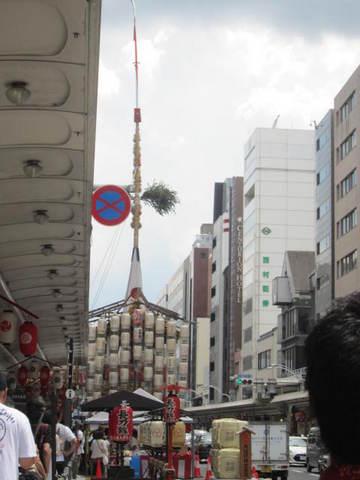 2・長刀鉾・2.JPG