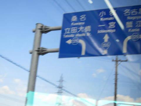 2津島に2.JPG