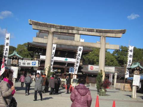 4国府の宮神社大鳥居.JPG