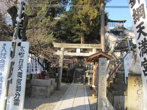 6針綱神社5.JPG