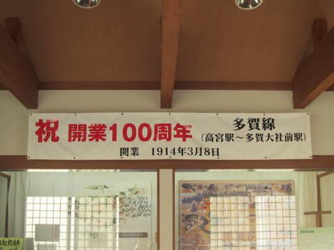 7・多賀イベント館.JPG