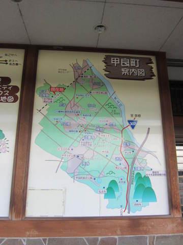 7・甲良町2.JPG