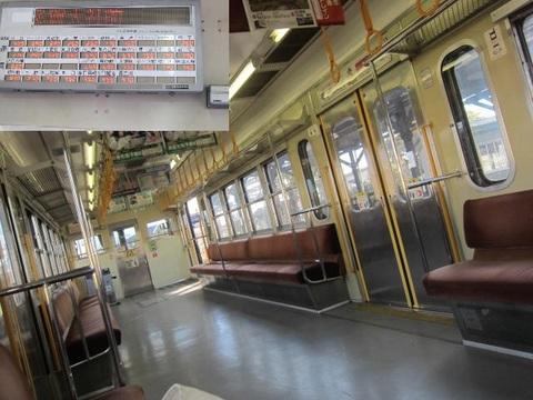 7・近江電鉄.JPG