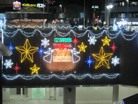 7・JR大曽根駅.JPG