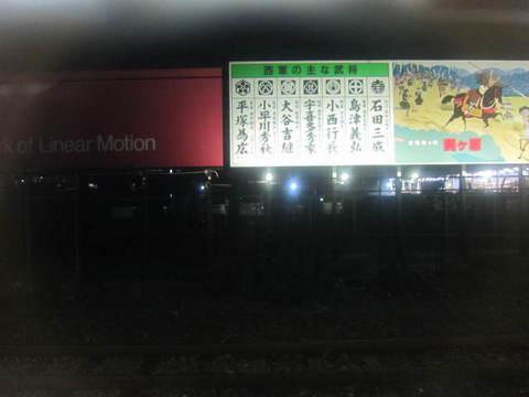 7・JR関ヶ原駅.JPG