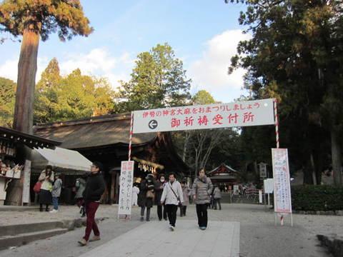 7大縣神社5.JPG