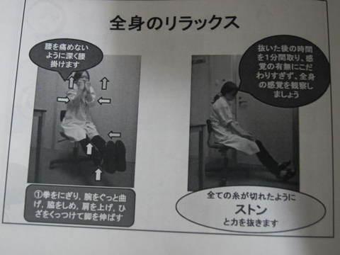 てきすと・ち.JPG