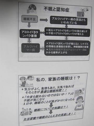 テキスト・11.JPG