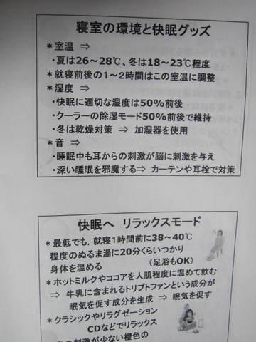 テキスト・12.JPG