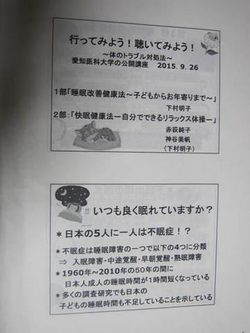 テキスト・2.JPG
