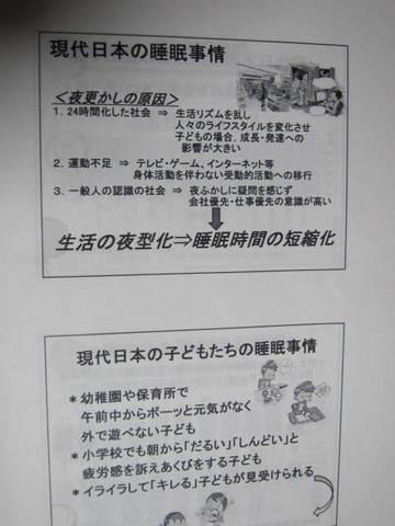 テキスト・3.JPG