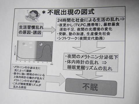 テキスト・5.JPG