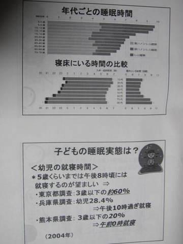 テキスト・7.JPG