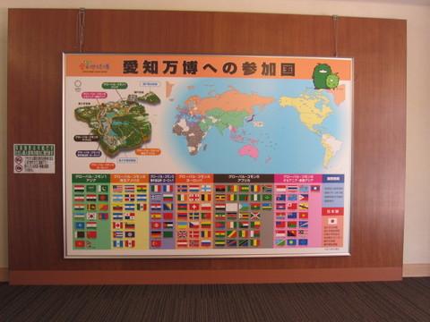 モリ・コロ記念館5.JPG
