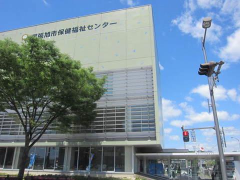保健センター.JPG