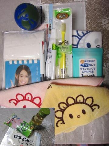 健康祭りプレゼント・3.JPG