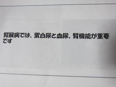 公開講座・2.JPG