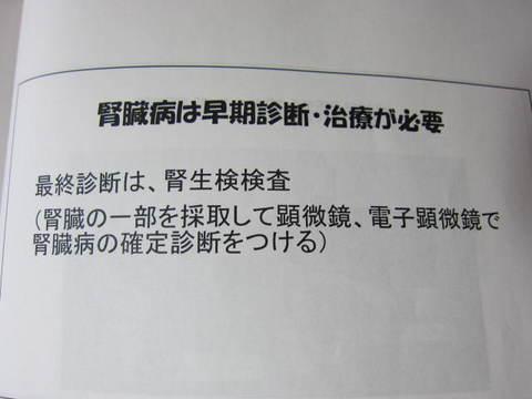 公開講座・3.JPG