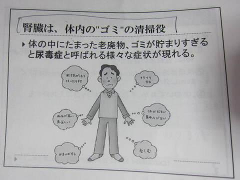 公開講座・4.JPG