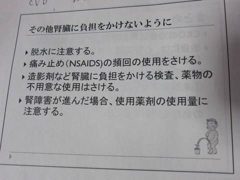 公開講座・5.JPG