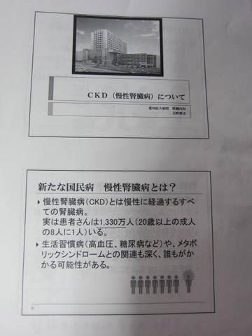 公開講座・7.JPG