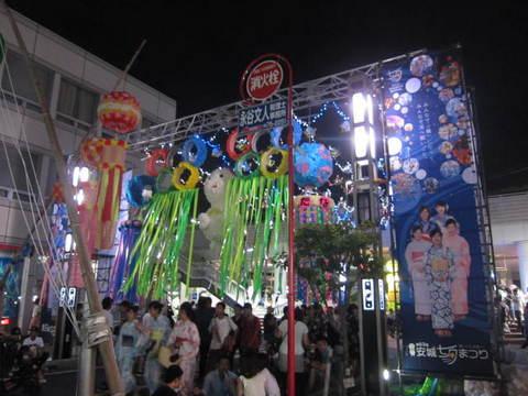 安城駅前2.JPG