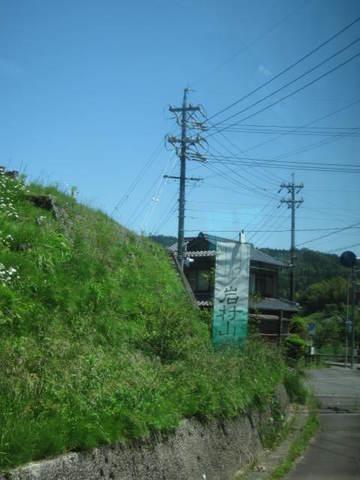 山岡・岩村1.JPG