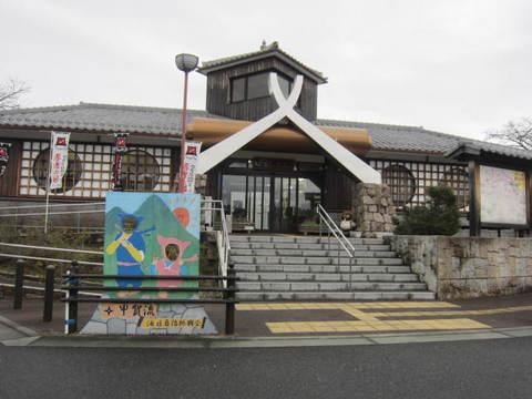 油日駅.JPG