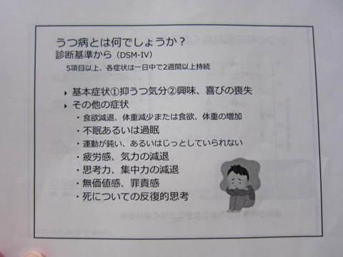 痛み・6.JPG