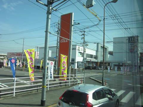 福山市.JPG