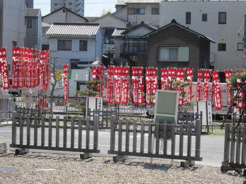 興正寺・のぼり旗.JPG