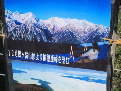 茶臼山・シンセサイザー5.JPG