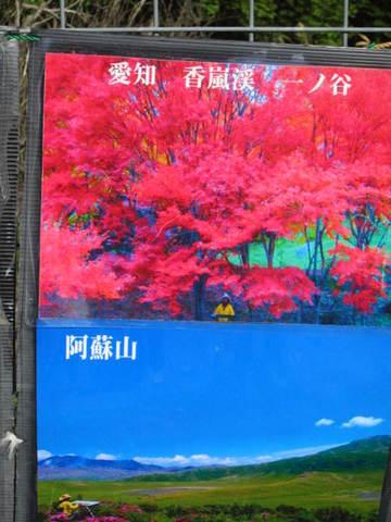 茶臼山・シンセサイザー6.JPG