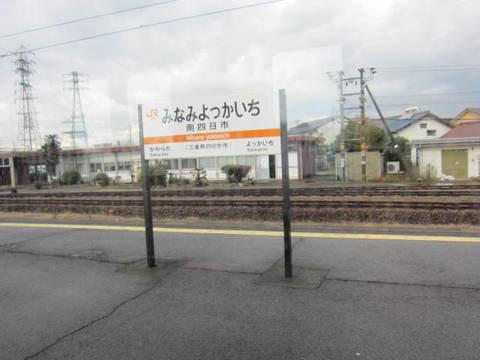 関西線南四日市駅.JPG