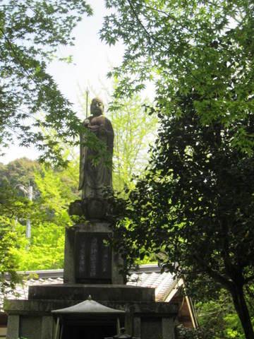 雲興寺弘法大師.JPG