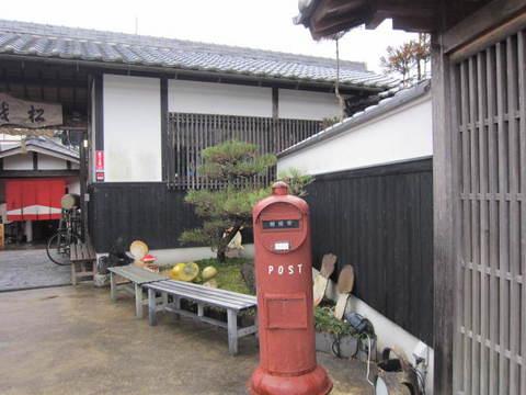 魚松・1.JPG