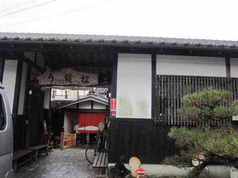 魚松・3.JPG