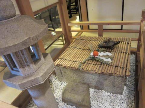 魚松・6井戸.JPG