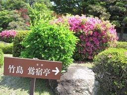1・ホテルツツジ4.JPG