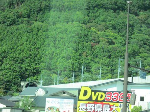1・万座への道新幹線トンネル.JPG