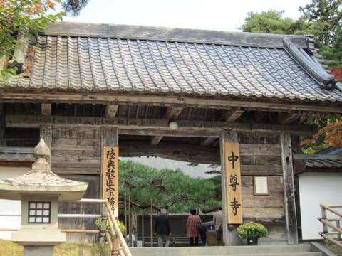 1・中尊寺山門1.JPG